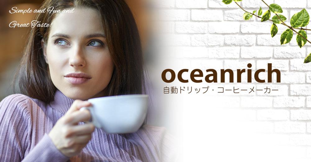 oceanrich