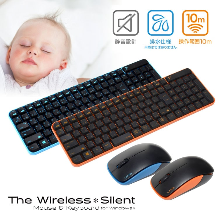 The Wireless Silent