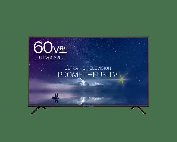 60V型 テレビ 4K