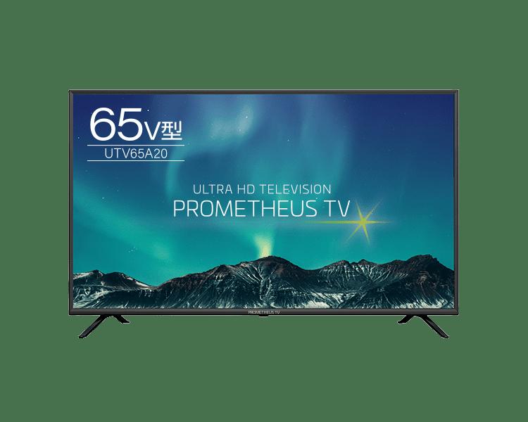 65V型 テレビ 4K