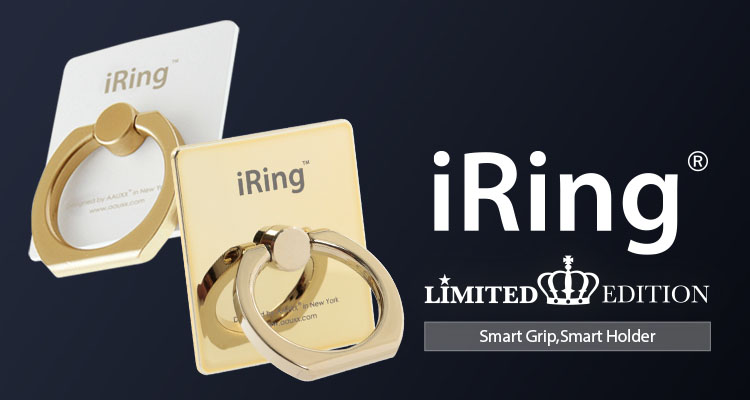 iRing Limited Edition