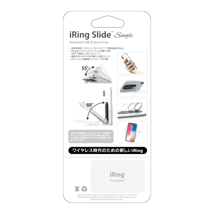 iRing Slide Single package back